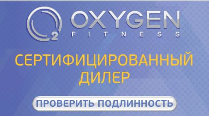 Официальный дилер тренажеров Matrix, Horizon, Vision, Livestrong, Bronze Gym, Oxygen. Carbon, велосипедов Giant